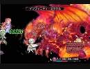 【花騎士】レインボーローズとブプレウルムだけが殴るコア級攻略