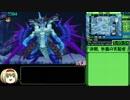 第88位:世界樹の迷宮Ⅳ_完全体神樹撃破RTA_5時間43分21秒_Part4/5 thumbnail