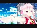 【MMD】ワールドイズマイン(田中ヒメ&(鈴木ヒナ))1080P
