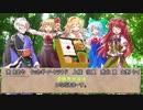 クトゥルフ神話TRPG『深き森が抱くモノ』ゆっくり実卓リプレイ:Part2