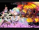 【花騎士】ずっとレインボーローズのターンなコア級攻略