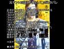 元ヤン145話「不良として」のネタバレ
