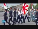 仏革命記念日の軍事パレードで陸上自衛隊が旭日旗掲げたと韓国が火病w