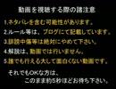 【DQX】ドラマサ10の強ボス縛りプレイ動画・第2弾 ~オノ VS 猫軍団~