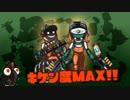 【Splatoon2字幕実況】サーモンランブラザーズ!! #3 クマブキ祭り