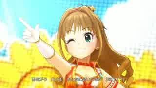 【デレステMV】SUN♡FLOWER【茜・唯・柚・友紀・莉嘉】