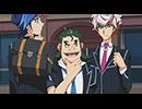 遊☆戯☆王VRAINS 060「敗北(はいぼく)のブレイヴ・マックス」