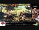 【さとうささら実況】アザミ梅喧の ギルティ対戦動画 EX-1【GGXrdRev2】