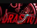 【闇音レンリ】  DRASTIC  【オリジナル曲】