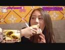 いっぱい食べる桜井玲香が好き