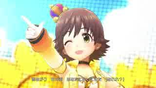 デレステ「SUN♡FLOWER」MV(ドットバイドット1080p60)