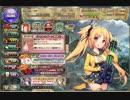 【花騎士】破級3ステージとコア級を統一1PT攻略
