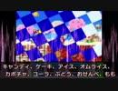 星のカービィのグルメレースを歌ってみた フルバージョン feat. 小宮真央 【SSDX10周年】