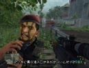 高画質を目指す 時々鬼畜な Crysis Part25 thumbnail