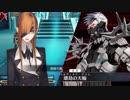 Fate/Grand Order オフェリア・ファムルソローネ&シグルド 敵専用バトルボイス集(スキル、宝具等)