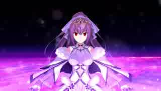 Fate/Grand Order スカサハ=スカディ(敵バージョン) バトルモーション&バトルボイス集(スキル、宝具等)