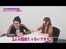 ツキとスッポンぽん 第201回 JULIA (中編)