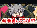 ブレイブルー公式WEBラジオ「ぶるらじNEO 第2回」予告
