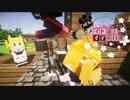 【Minecraft】NEW!メイド道とすずの日常 Part18(ゆっくり&ボイロ)