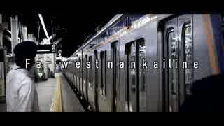 Far west nankailine