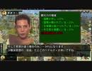【Civ5:BNW】文化レイプ!ポカテッロと化した先輩! Turn12 thumbnail