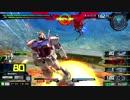 EXVSMBON  ☆15アレックス 1500コストチームの戦い