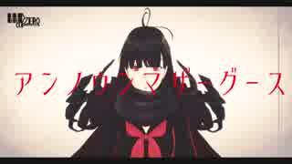 【Fate/MMD】お竜さんでアンノウンマザーグース【MMD杯ZERO予告動画】