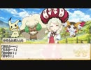 第97位:【卓m@s/ゆっくりTRPG】邪眼姫ウィズアナイトメア!8-1【SW2.0】 thumbnail