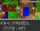 【実況】オトナのJSがはじめてのドラゴンクエストⅠ【2】
