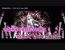 【ニコカラ】ばけものぐるい〈ユリイ・カノン×GUMI〉【off_v】-2