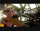 【実況】日刊スプラトゥーン2~ウデマエXを目指して~part26