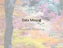 Data_Mining_for_Ubiquitous_Computing⑨