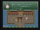 RPGツクール2000 宅間守ふぉーえばー攻略 Part13 平成被爆者の会
