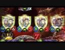 第49位:騎 馬 戦 ラ ッ シ ュ. K!B!S!...N? thumbnail