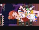 【環】×【???】※収録曲52曲記念×52人企画