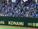 東京ドーム:西武ライオンズラッキー7
