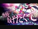 第40位:♣「グリーンライツ・セレナーデ」歌ってみたぬき。 thumbnail