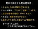 【DQX】ドラマサ10の強ボス縛りプレイ動画・第2弾 ~オノ VS 悪夢軍団~