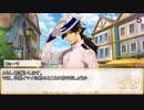 【卓m@s/ゆっくりTRPG】邪眼姫ウィズアナイトメア!8-2【SW2.0】