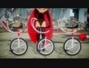 【MiluMMD】お仕置き三輪車配布【ray-mmd】