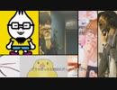 【5人で】LOSERラップアレンジして歌ってみたwwwwwww【米津玄師】 thumbnail
