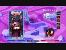 【ぷよぷよテトリス】BLAZBLUE 差し替え【Steam】