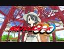 【MMD杯ZERO予告動画】仮面フレンズオーズ/OOO けものとかばんとセルリアン thumbnail