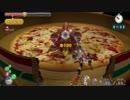 【ピクミン3】ミッションモードの新ステージを楽しもう!part.13