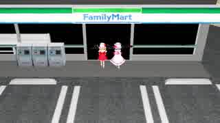 【MMD杯ZERO予告動画】レミィ&フランRPG2×2 ザラザラ砂漠編【東方MMD】
