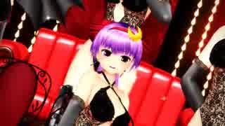 【MMD杯ZERO予告動画】猿マネ椅子盗りゲーム「チーム黒(ノワール)紅魔組」