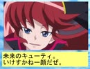 第100位:フィーリア王女とふたりはプリキュアSplash☆Star~759