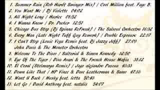ソウルフルなハウスミュージック46 バラエティミックス