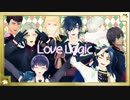 【MMD刀剣乱舞】LoveLogic【長船派×伊達組】