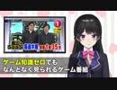 月ノ美兎、テレビ東京のアレについて語る。【テレ東プラス】